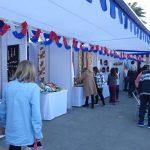 todo3-150x150 Celebración día de la Chilenidad, Municipalidad de San Miguel